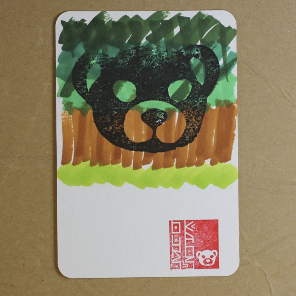 Carte Bearz'n the wood 44